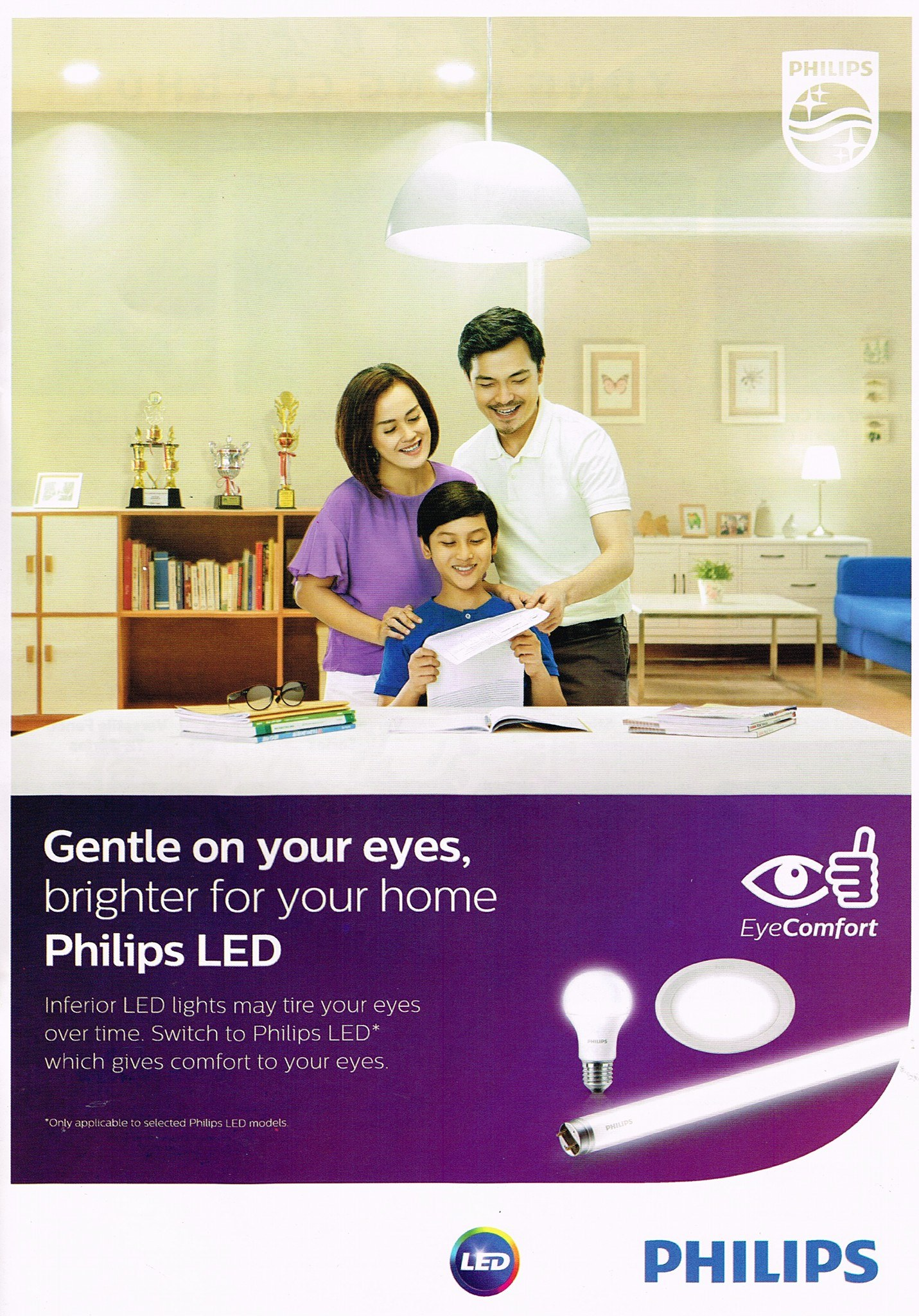 Plilips LED