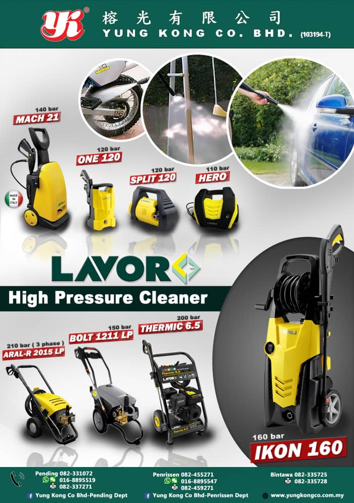 Lavor High Pressure Cleaner