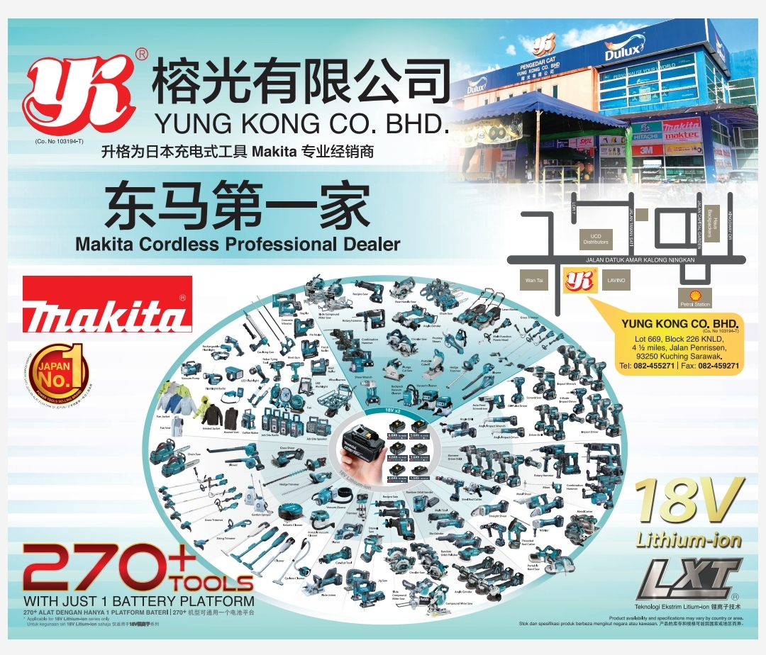 Yung Kong Co Bhd - No. 1 Makita Cordless Professional Dealer in East Malaysia